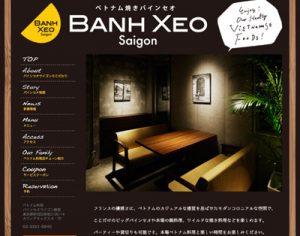 http://shinjuku.vietnam-banhxeo.com