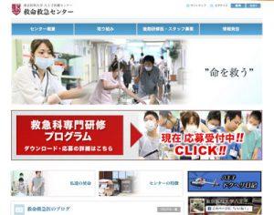 http://qq8oji.tokyo-med.ac.jp